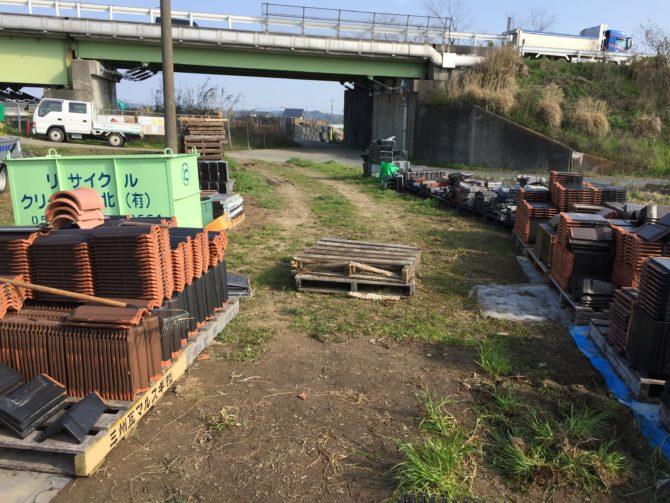 瓦の在庫管理&土場の清掃